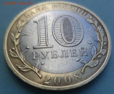 Бракованные монеты - DSC08952.JPG