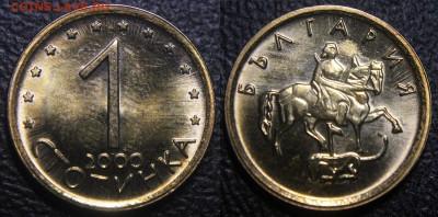 Что попадается среди современных монет - 1 стотинка 2000, Болгария