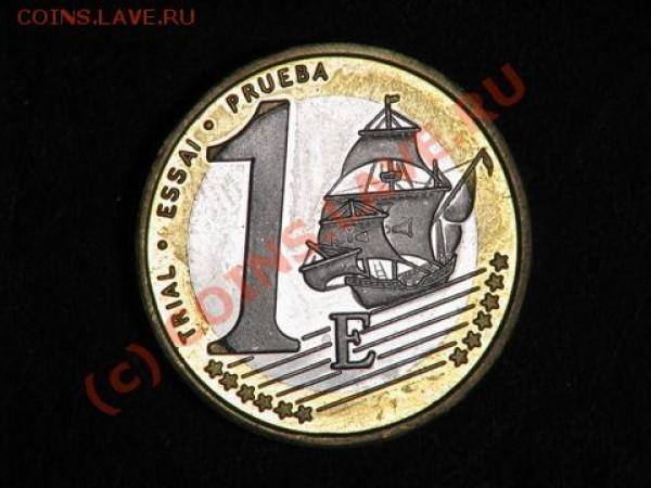 Великобритания 1 евро 2002 - евро1