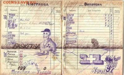 Русский язык, наши ошибки. - хохол ещё один