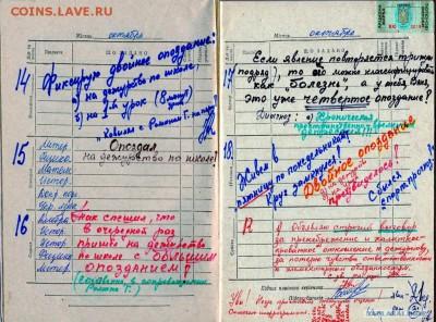 Русский язык, наши ошибки. - хохол какой то.JPG