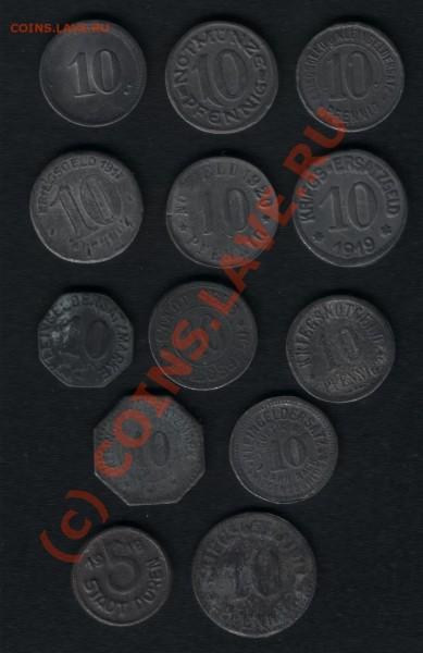 Кучка нотгельдов до 14 декабря - 001.JPG