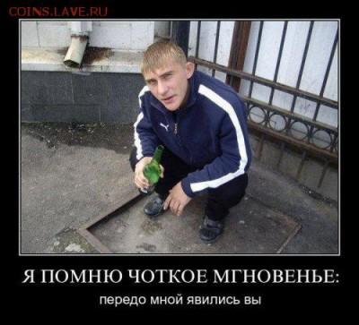 юмор - 1391266288_novye-prikolnye-demotivatory-10