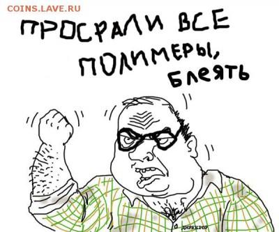 юмор - 24_65