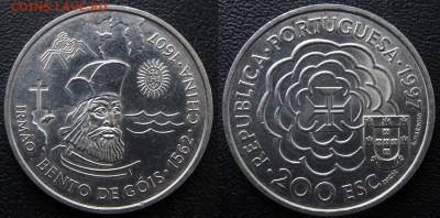 Христианство на монетах и жетонах - Бенто де Гоиш, 1997, 200 эскудо, Португалия