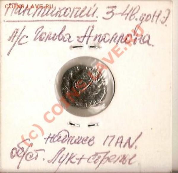 Пантикопей 3-4 в.до Н.Э - сканирование0048
