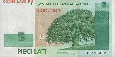 Родная вера Славян на монетах - lat5a
