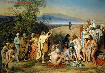 Проблемная ситуация с dauling - автор Иванов Явление Христа народу