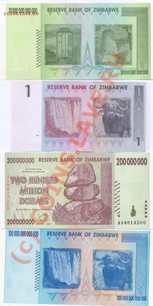 Боны Зимбабве 1$, 200млн.$, 10трл.$, - 12