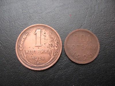 1коп24+ половинка - 1к24+пол25