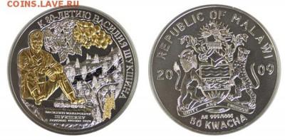 КИНЕМАТОГРАФ на монетах и жетонах - ш
