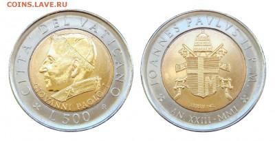 Ватикан. - Ватикан_500 лир_2001_Форум