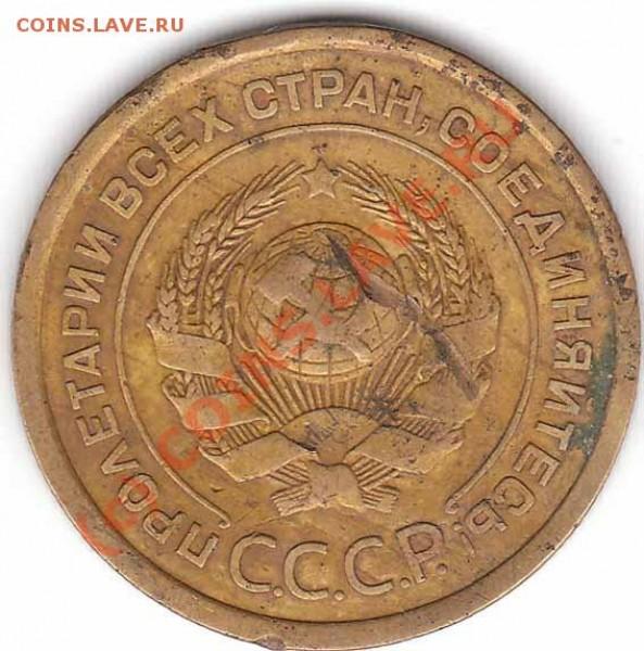 5 копеек 1926 года до 20.12.08 - 5-1926-2