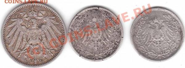 2 марки - markii