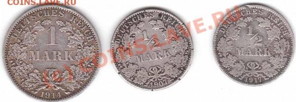 2 марки - marki