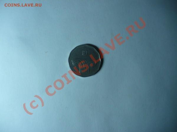 господа потратьте немного времени на эти монеты - P1010161.JPG