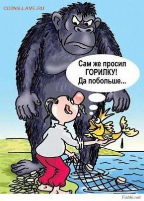 юмор - tyoQvItTkXg