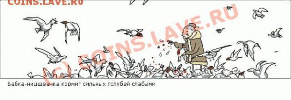 юмор - Ницше