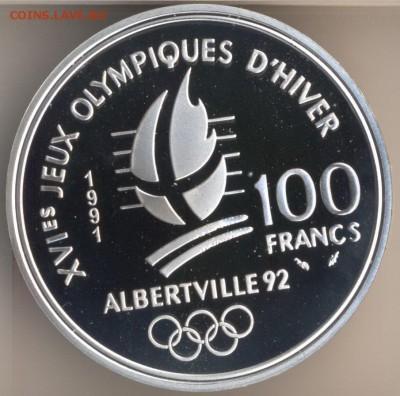 Олимпийские игры. - 47