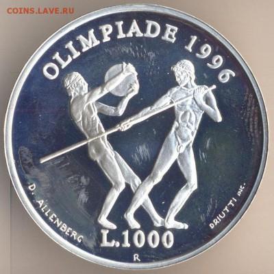 Олимпийские игры. - 83