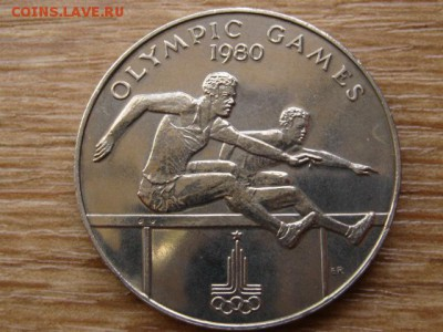 Олимпийские игры. - IMG_3107