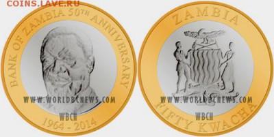 Биметаллические монеты Мира_новинки - замбия