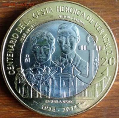 Биметаллические монеты Мира_новинки - 20 PESOS 2014. Centennial of the heroic deed of the port of Veracruz