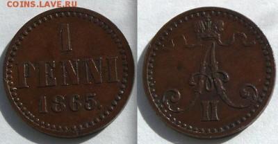 Коллекционные монеты форумчан (регионы) - penni 65
