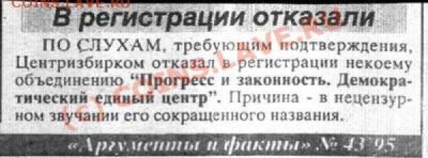 Прикол - pizdec