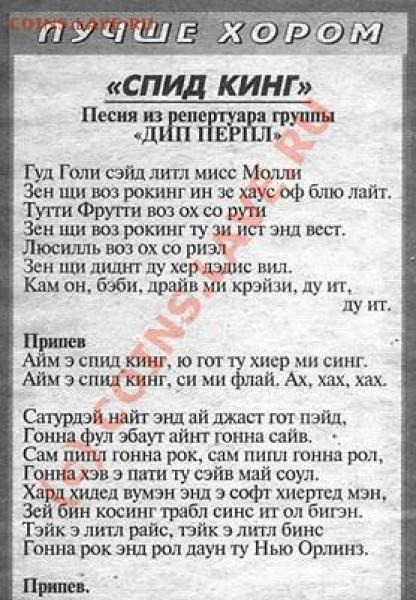 Прикол - 73