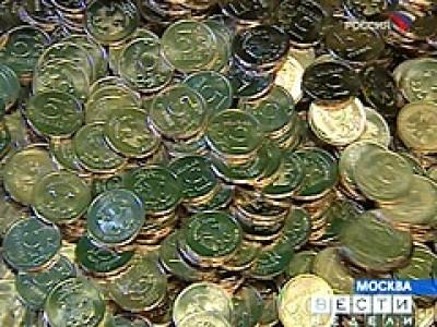 5 рублей 2008 года - b_33797