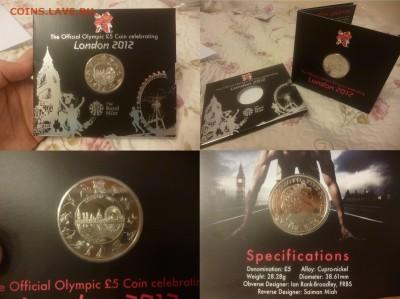 Олимпийские игры. - Великобритания 5 фунтов Олимпиада Лондон.JPG