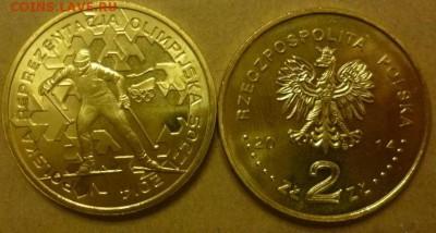 Олимпийские игры. - Польша 2 злотых Олимпиада 2014.JPG
