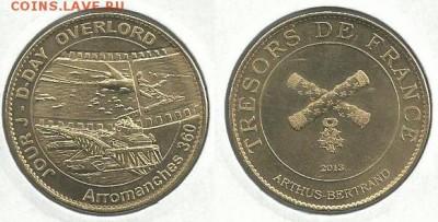 КИНЕМАТОГРАФ на монетах и жетонах - 001