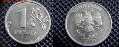 Бракованные монеты - DSCN6991.JPG