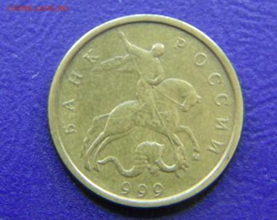 Бракованные монеты - DSCN6969.JPG