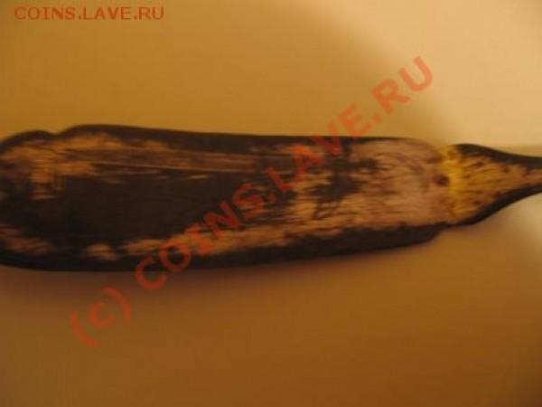 Вилка,предположительно серебро 74 пробы, помогите определить - IMG_1484.JPG