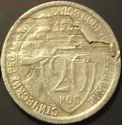 Бракованные монеты - Изображение 0101
