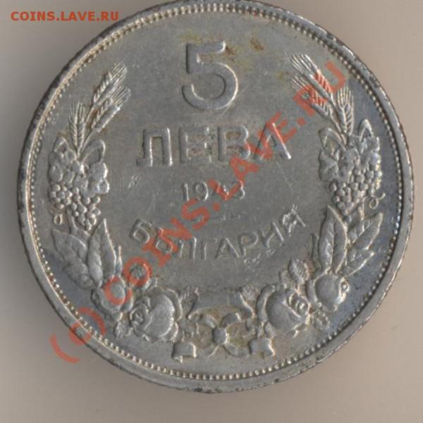 Болгария. - 53