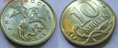 Бракованные монеты - DSCN7002.JPG