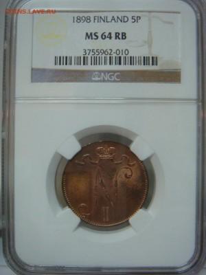 Коллекционные монеты форумчан (регионы) - DSC08913.JPG