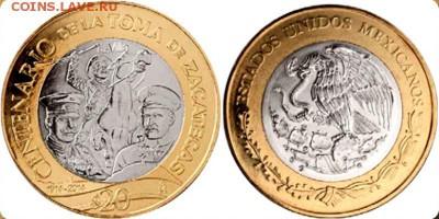 Биметаллические монеты Мира_новинки - 20ps