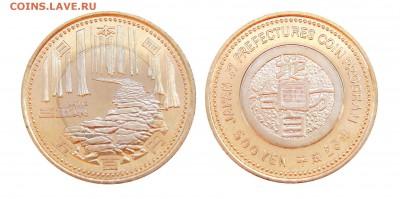 Биметаллические монеты Мира_новинки - Япония_500  йен_2014_Мие_Форум