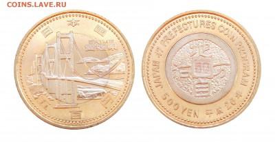 Биметаллические монеты Мира_новинки - Япония_500 йен_2014_Ехиме_Форум