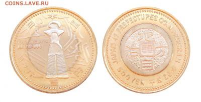 Биметаллические монеты Мира_новинки - Япония_500 йен_2014_Ямагата_Форум