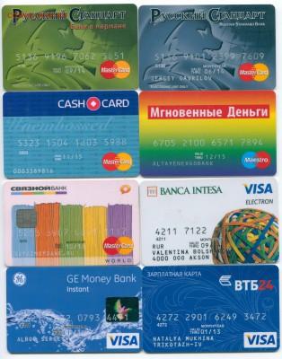 Пластиковые карты. Банковские, дисконтные и др. - img937