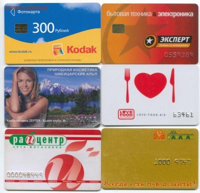 Пластиковые карты. Банковские, дисконтные и др. - img938