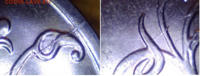Бракованные монеты - Фрагмент