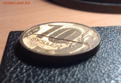 Бракованные монеты - IMG_20140909_024447