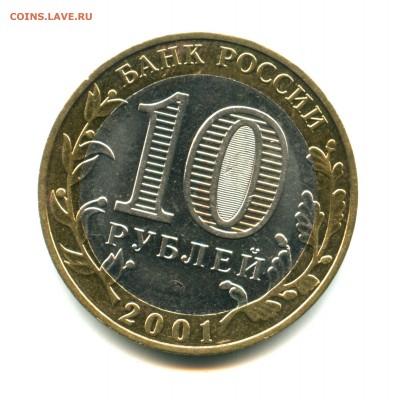 Бракованные монеты - 0